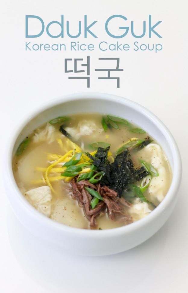 Our Korean Kitchen Reviews